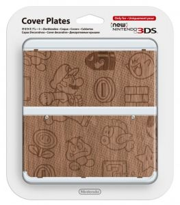 New 3DS Cover Plate 10 (Wooden)