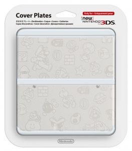New 3DS Cover Plate 12 (White)