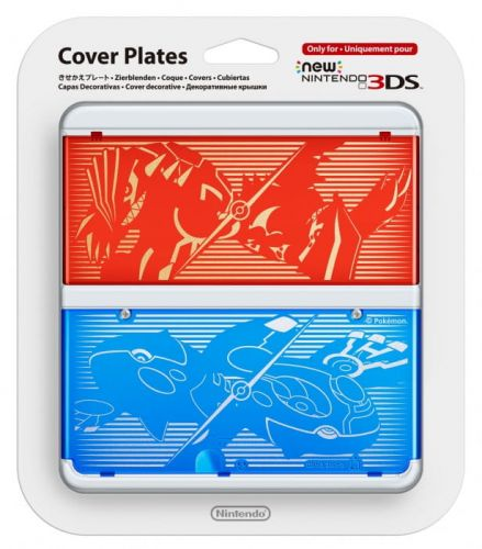 New-3DS-Cover-Plate-9-(Pokemon ORAS).jpg