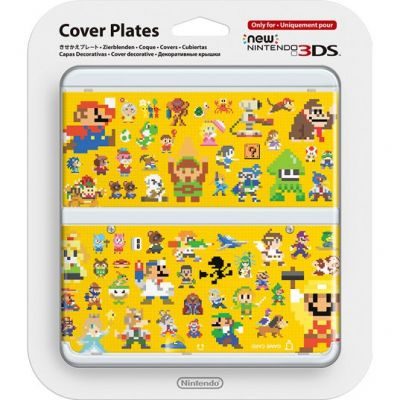 New-3DS-Cover-Plate-29-(Multiplaye-Characters).jpg